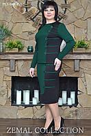 Женский батальний костюм из 2-х цветов ткани с поперечными настроченными полосками ЗЕЛЕНИЙ 50,52,54,56,58,60р