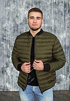 Мужская весенняя куртка, бомбер