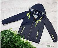 Ветровка  с Наушниками А 078  размеры на рост от 122 до 146 возраст от 6 до 11 лет, фото 1