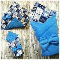 "Двухсторонний конверт-одеяло ""Унисон"" для выписки из роддома, в кроватку, коляску. Синий"