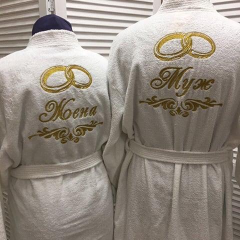 Халат с вышивкой имени (именной халат на заказ) в Днепре