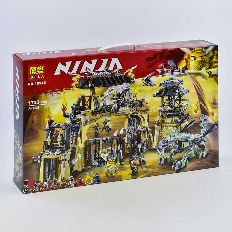 """Конструктор Bela Ninja  10940 (8) """"Пещера драконов"""", 1714 деталей"""