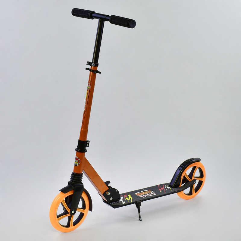 Самокат двухколесный ROCKET, Оранжевый (65)