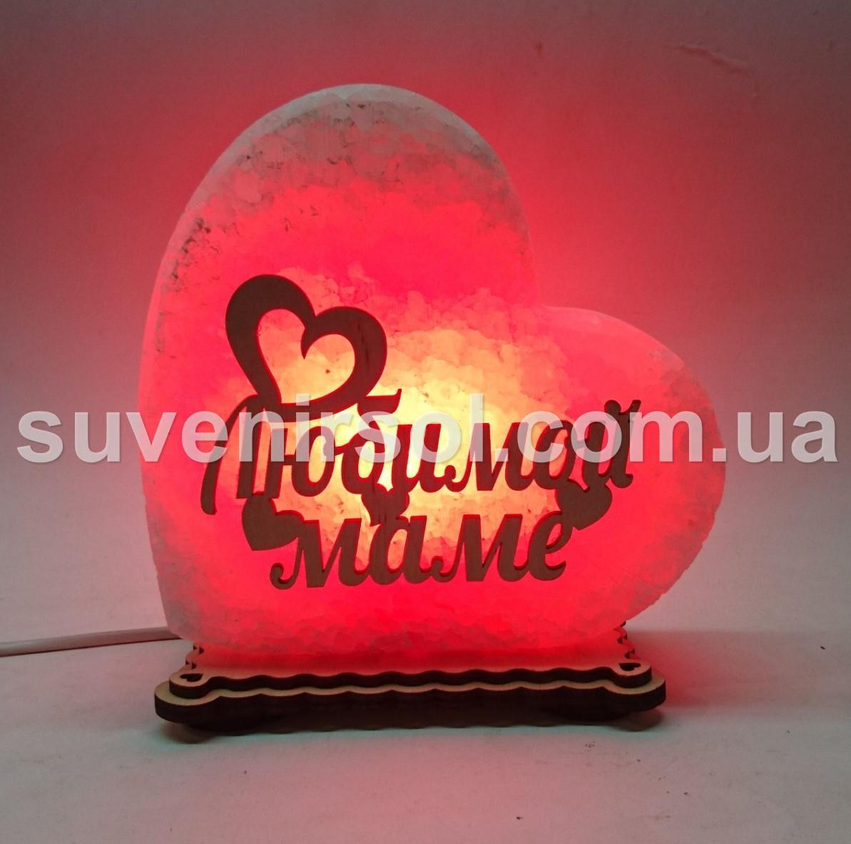 Соляной светильник Сердце большое Любимой маме