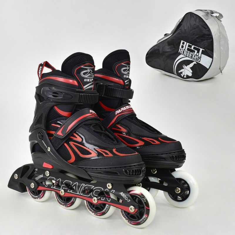 Ролики Best Roller (39-42), колёса PU d=7.6см, Красные (L-6006)