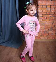 0734ff48 Детский прогулочный костюм из трикотажа для девочки Спортивный костюм на  девочку