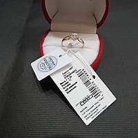Золотое Кольцо с камнями Swarovski