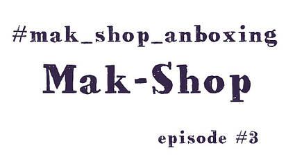#Mak_Shop_anboxing ep#3