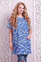 Туника в рубашечном стиле ГВЕН голубая, фото 1