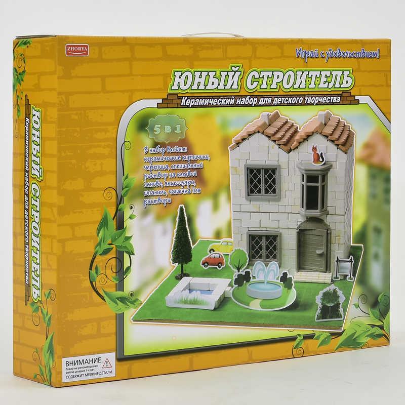 """Керамический набор для творчества """"Юный строитель"""" ZYB-B 1385 (5) в коробке"""
