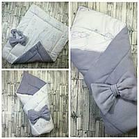 """Двухсторонний конверт-одеяло """"Унисон"""" для выписки из роддома, в кроватку, коляску. Серый"""