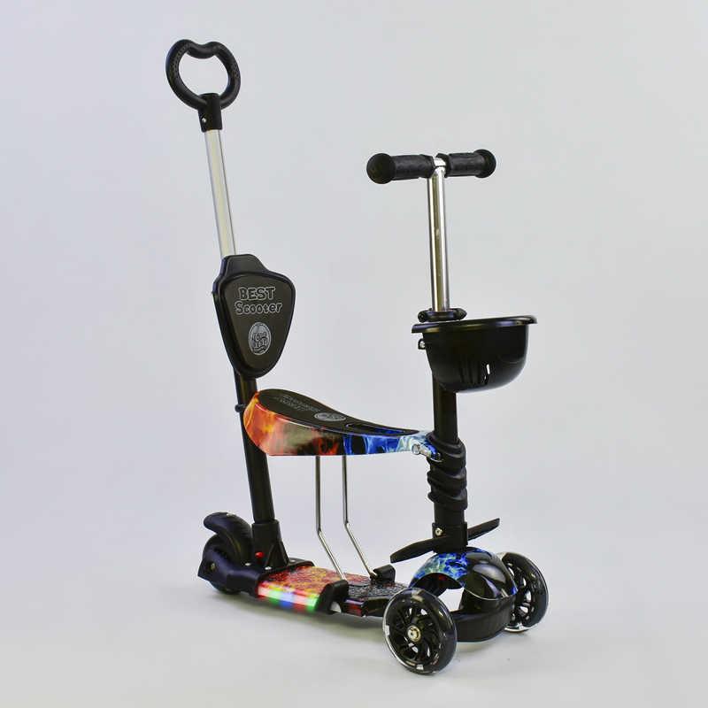 Самокат детский 5в1 Best Scooter, Светящиеся колеса (57030)