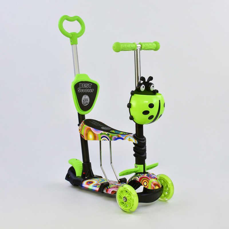 Самокат детский 5в1 Best Scooter, Светящиеся колеса (71205)