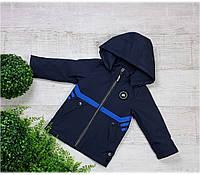 Куртка  015 весна-осень, размеры на рост от 92 до 116 возраст от 2 до 6 лет, фото 1
