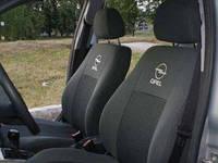 Чехлы в салон Опел Корса - Чехлы для сидений Оригинальные Opel Corsa 5 D c 2006 г (цел) (Elegant)