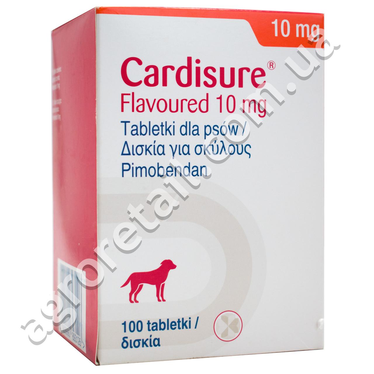 Кардишур 10 мг 100 таблеток