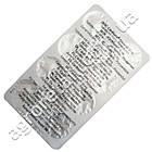 Кардишур 10 мг 100 таблеток, фото 4