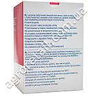 Кардишур 10 мг 100 таблеток, фото 2