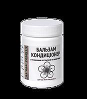 Бальзам-кондиционер для всех типов волос с Растительными экстрактами и Маслом рапса, 300мл