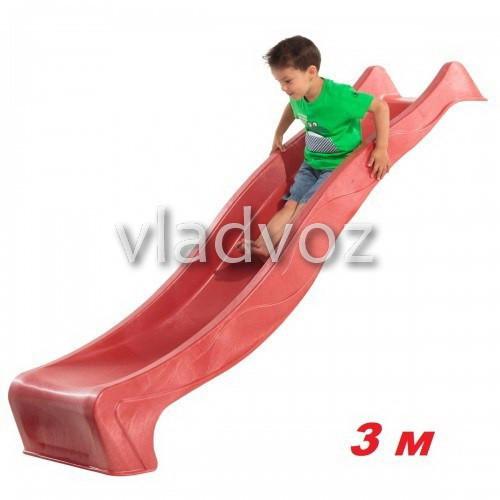 Детская горка игровая пластиковая дитяча гірка для дома площадки улицы спуск дачи красная 300 см.