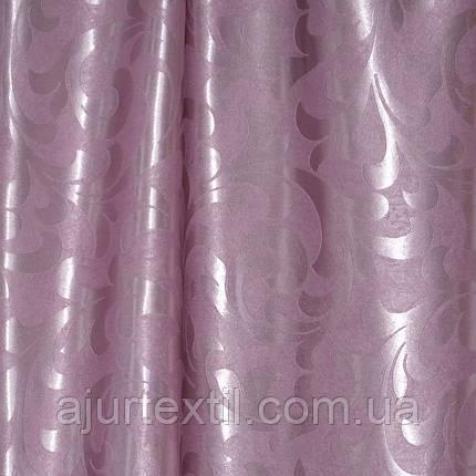 """Штора Блэкаут """"Превосходство"""" розовый  светонепроницаемые  шторы, фото 2"""
