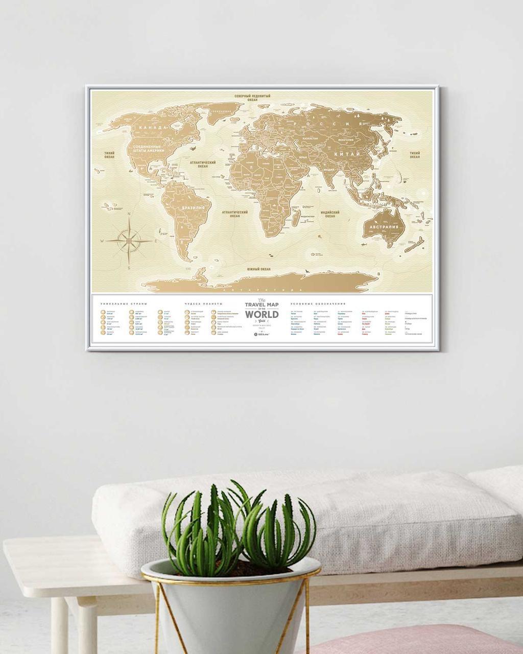 Скретч Карта Мира Gold на русском языке