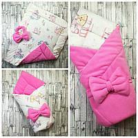 """Двухсторонний конверт-одеяло """"Унисон"""" для выписки из роддома, в кроватку, коляску. Малиновый"""