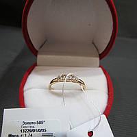 Золотое Кольцо с камнями Swarovski размер 18