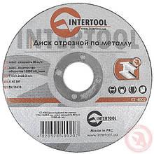 Диск відрізний по металу 115x1,2x22,2 мм INTERTOOL CT-4002