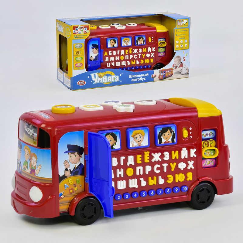 Автобус 7503 (8) обучающий, звук, свет, рус.озвучивание, на батарейке, в коробке