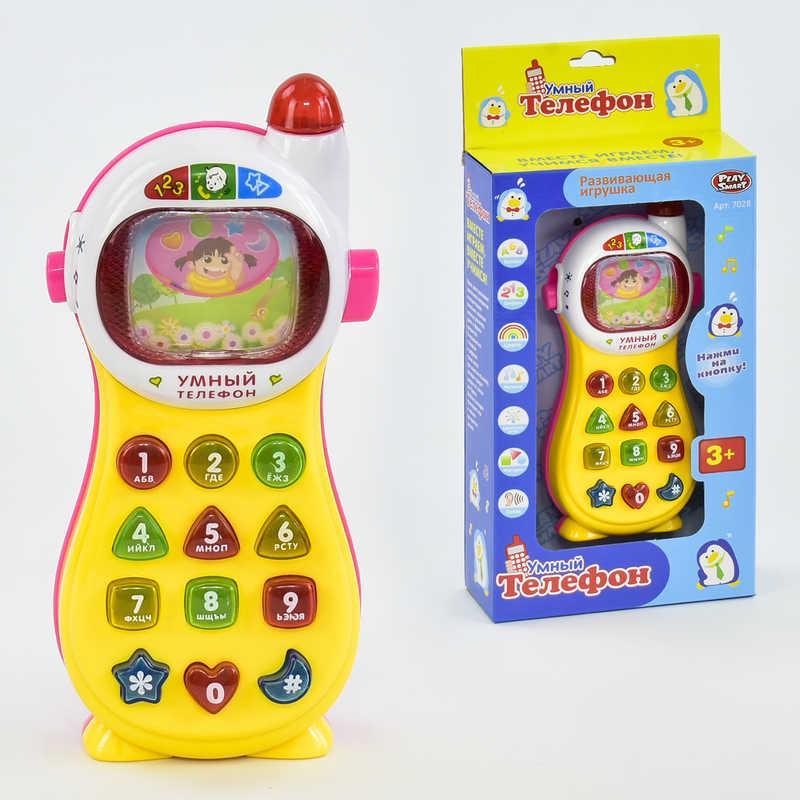 """Телефон 7028 (60/2) """"Умный телефон"""", музыка, свет, русское озвучивание, в коробке"""
