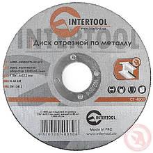 Диск відрізний по металу 115x1,6x22,2 мм INTERTOOL CT-4003