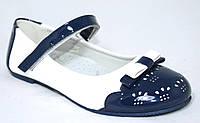 Детские нарядные туфли для девочки Clibee Польша размеры 31-36
