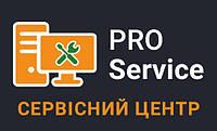 Ремонт Apple: mac mini, macbook, iphone - сервисный центр Pro-service.