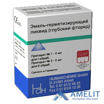 Эмаль-герметизирующий ликвид (Humanchemie), глубокий фторид, 2x20мл