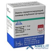 Емаль-герметизуючий ліквід (Humanchemie), глибокий фторид, 2х20мл