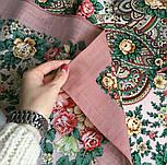 Цветочная нимфа 1831-16, 89x89, павлопосадский платок шерстяной с оверлоком, фото 6