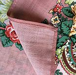 Цветочная нимфа 1831-16, 89x89, павлопосадский платок шерстяной с оверлоком, фото 5