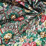 Цветочная нимфа 1831-16, 89x89, павлопосадский платок шерстяной с оверлоком, фото 8