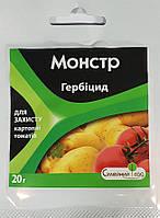 Гербицид Монстр 20 г Семейный Сад