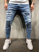 Мужские крутые джинсы ,светлые