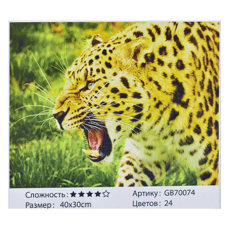 Алмазная мозаика GB 70074 (30) 40х30 см., 24 цвета, в коробке
