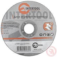 Диск відрізний по металу 125x1,6x22,2 мм INTERTOOL CT-4008