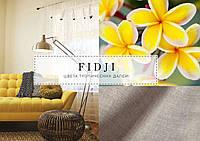Ткань обивочная Микрофибра «Fidji» (Фиджи)