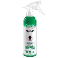 Capsull Neutralizor  КАПСУЛ НЕЙТРАЛИЗОР биоэнзимное средство для удаления пятен и запаха собак 0,5 кг