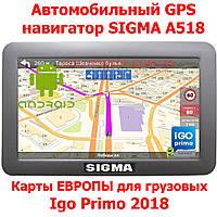 Автомобильный GPS навигатор для грузовиков SIGMA A518 Android экран 5 дюймов Igo Primo ЕВРОПА