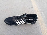 Большие размеры летние мужские кроссовки 46-50 р-р, фото 1