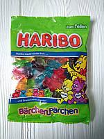 Желейные конфеты Haribo Barchen Parchen 175гр. (Германия)