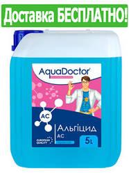 Альгицид AquаDoctor 5 л химия для бассейна