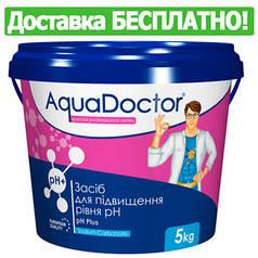 PH плюс 5 кг AquaDoctor (в гранулах)